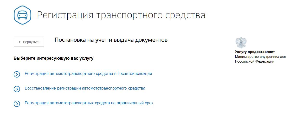 Дачная 60 новосибирск росреестр электронная очередь